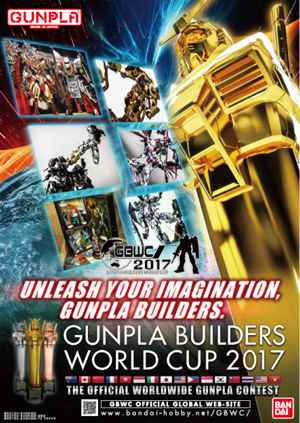 Event_gunpla